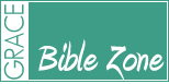 bible zone image